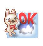 飛び出すウサギ【冬】(個別スタンプ:17)