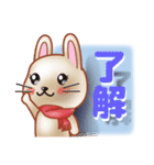飛び出すウサギ【冬】(個別スタンプ:18)