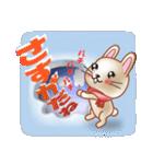飛び出すウサギ【冬】(個別スタンプ:20)