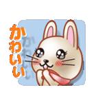 飛び出すウサギ【冬】(個別スタンプ:21)