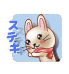 飛び出すウサギ【冬】(個別スタンプ:22)