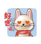 飛び出すウサギ【冬】(個別スタンプ:23)