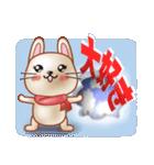 飛び出すウサギ【冬】(個別スタンプ:24)