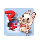 飛び出すウサギ【冬】(個別スタンプ:25)