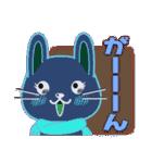 飛び出すウサギ【冬】(個別スタンプ:26)