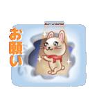 飛び出すウサギ【冬】(個別スタンプ:29)