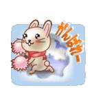 飛び出すウサギ【冬】(個別スタンプ:30)