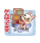 飛び出すウサギ【冬】(個別スタンプ:31)