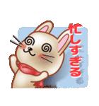 飛び出すウサギ【冬】(個別スタンプ:32)