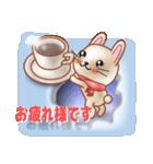 飛び出すウサギ【冬】(個別スタンプ:33)