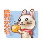飛び出すウサギ【冬】(個別スタンプ:34)