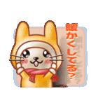 飛び出すウサギ【冬】(個別スタンプ:35)