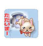 飛び出すウサギ【冬】(個別スタンプ:37)