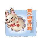 飛び出すウサギ【冬】(個別スタンプ:38)