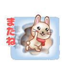 飛び出すウサギ【冬】(個別スタンプ:39)