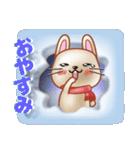 飛び出すウサギ【冬】(個別スタンプ:40)