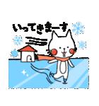 なかよしあにまるず♡ 冬編(個別スタンプ:5)