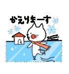 なかよしあにまるず♡ 冬編(個別スタンプ:7)