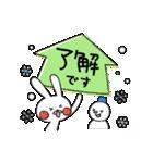なかよしあにまるず♡ 冬編(個別スタンプ:15)