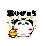 パンダのたぷたぷ-第2弾-(個別スタンプ:1)