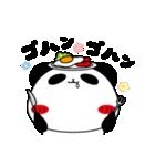 パンダのたぷたぷ-第2弾-(個別スタンプ:2)
