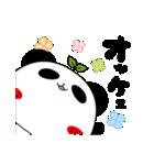 パンダのたぷたぷ-第2弾-(個別スタンプ:3)