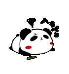 パンダのたぷたぷ-第2弾-(個別スタンプ:4)