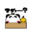 パンダのたぷたぷ-第2弾-(個別スタンプ:6)