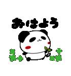 パンダのたぷたぷ-第2弾-(個別スタンプ:7)