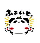パンダのたぷたぷ-第2弾-(個別スタンプ:8)