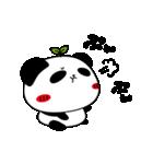 パンダのたぷたぷ-第2弾-(個別スタンプ:10)