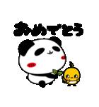 パンダのたぷたぷ-第2弾-(個別スタンプ:11)