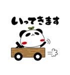 パンダのたぷたぷ-第2弾-(個別スタンプ:12)