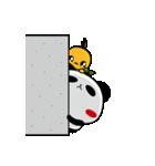 パンダのたぷたぷ-第2弾-(個別スタンプ:13)
