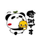 パンダのたぷたぷ-第2弾-(個別スタンプ:14)