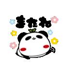 パンダのたぷたぷ-第2弾-(個別スタンプ:15)