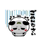 パンダのたぷたぷ-第2弾-(個別スタンプ:16)