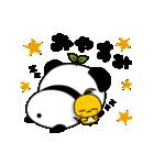 パンダのたぷたぷ-第2弾-(個別スタンプ:17)