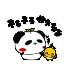 パンダのたぷたぷ-第2弾-(個別スタンプ:18)
