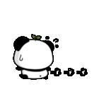パンダのたぷたぷ-第2弾-(個別スタンプ:19)