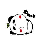 パンダのたぷたぷ-第2弾-(個別スタンプ:22)
