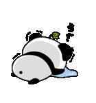 パンダのたぷたぷ-第2弾-(個別スタンプ:23)
