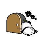 パンダのたぷたぷ-第2弾-(個別スタンプ:24)