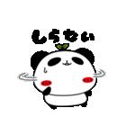 パンダのたぷたぷ-第2弾-(個別スタンプ:25)