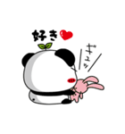 パンダのたぷたぷ-第2弾-(個別スタンプ:27)