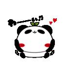 パンダのたぷたぷ-第2弾-(個別スタンプ:28)