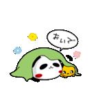 パンダのたぷたぷ-第2弾-(個別スタンプ:30)