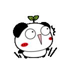 パンダのたぷたぷ-第2弾-(個別スタンプ:31)