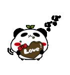 パンダのたぷたぷ-第2弾-(個別スタンプ:32)
