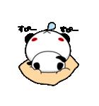 パンダのたぷたぷ-第2弾-(個別スタンプ:33)